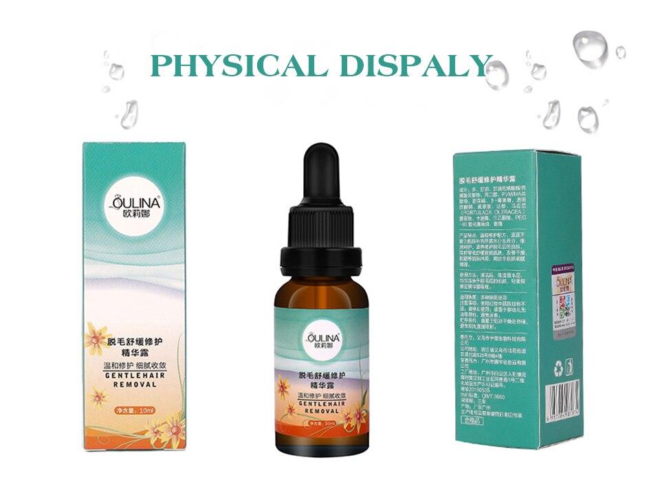 Hair Removal repair Essence liquid Hyaluronic Acid Hair removal Serum Hair Growth Inhibitor For Depilation Facial Leg Body Care
