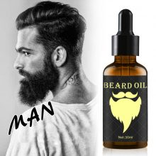 100% Natural 30ML Accelerate Facial Hair Grow Beard Essential Oil Hair and Beard Growth Oil Men Beard Grooming Products TSLM2