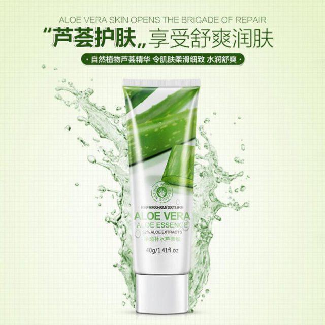 BIOAQUA Brand 40g Aloe Vera Gel Skin Care Face Cream Hyaluronic Acid Anti Winkle Whitening Moisturizing Acne Treatment Cream
