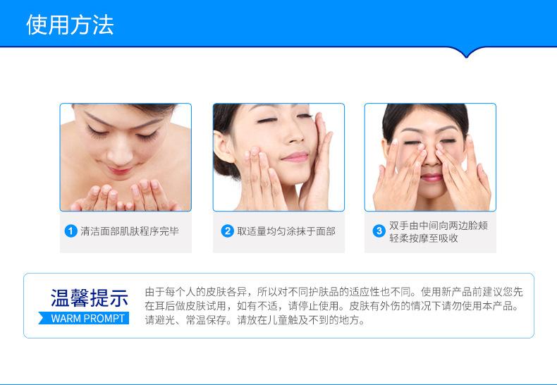 Horec Hydra B5 Hyaluronic Acid Smooth Delicate Face Serum Shrink Pores Anti Aging Lifting Repair Facial Essence Skin Care